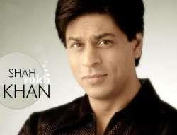 SRK-1
